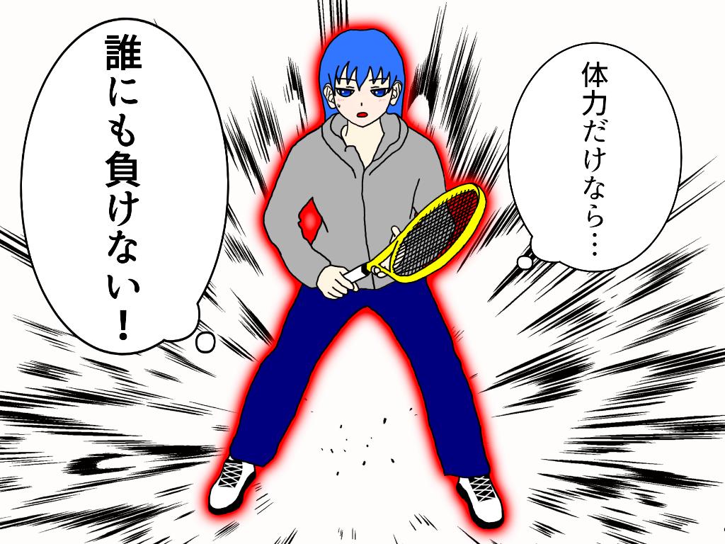 テニスの試合(草トーナメント)ですぐに整えられること