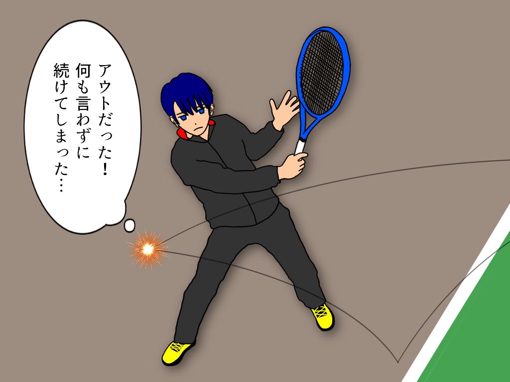 テニスの試合(草トーナメント)で甘いジャッジをして勝利を逃した話