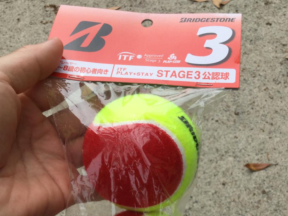 元テニスコーチが6歳の娘にテニスを教えてみた【3日目】