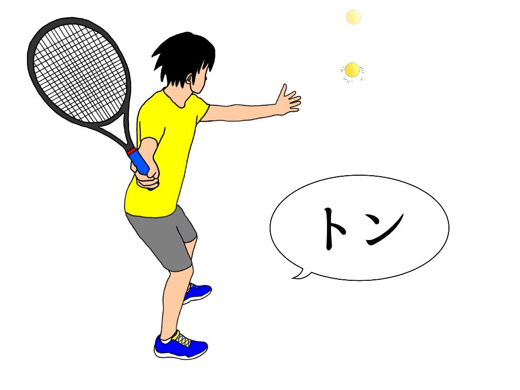 【トップ打ち練習法その3】「トン・トン」と口に出して、タイミングを覚える