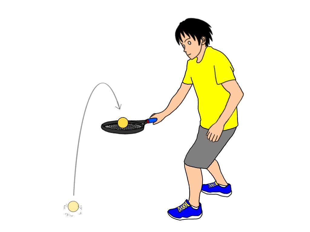 ワンバウンドしたボールを下からラケットでつく