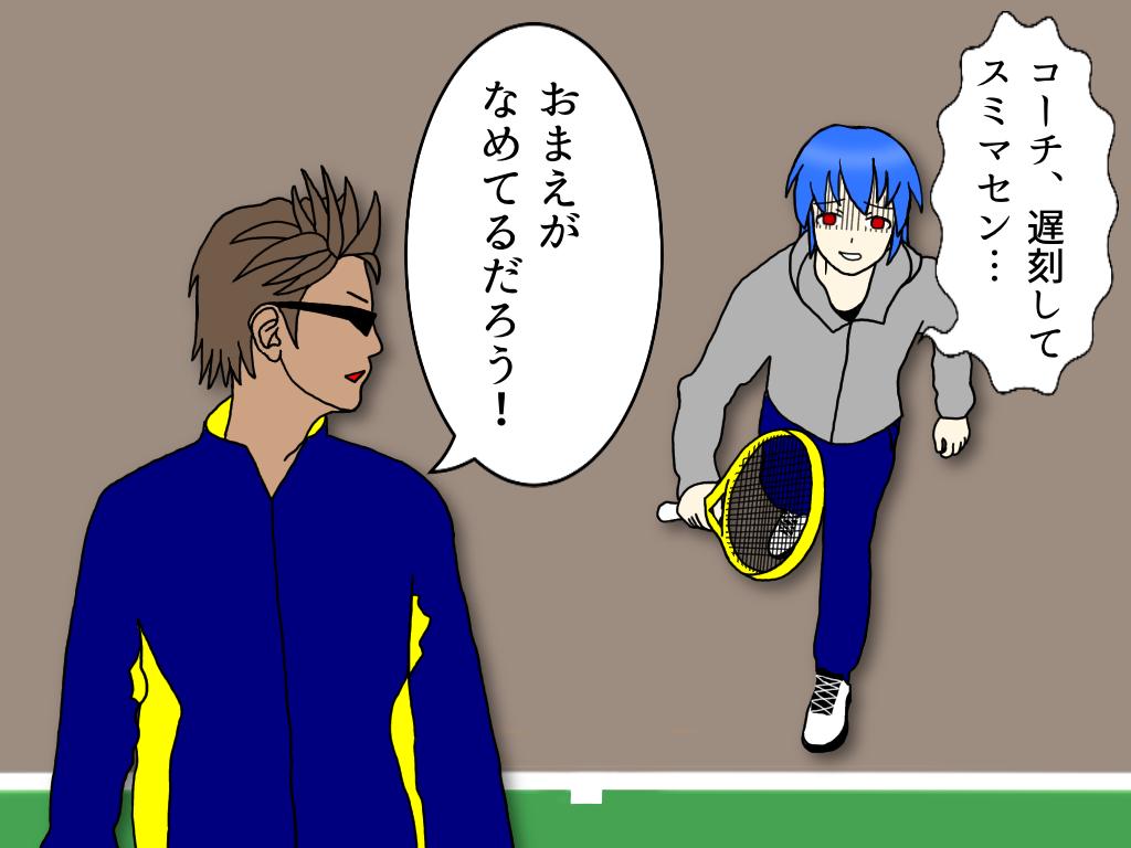 テニススクールのレギュラーレッスンに通うメリット