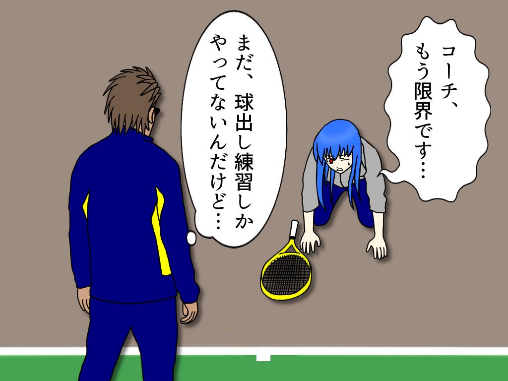 テニススクールのレッスンはどんな流れなの?【基本メニュー編】