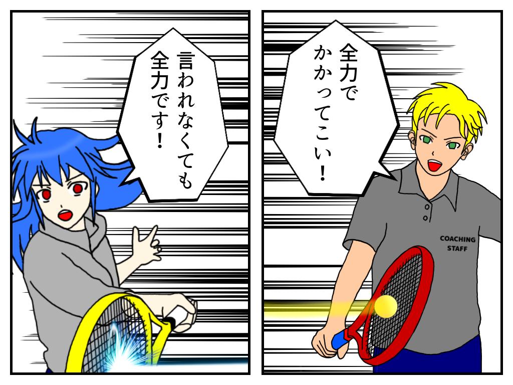 テニススクールのレッスンはなぜ楽しいか練習パートごとに考えてみた