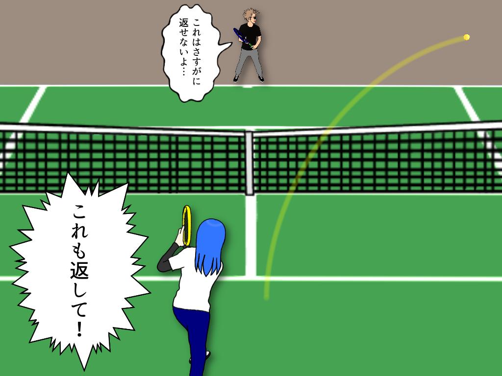 テニスのヒッティングパートナーを選んでよかったこと