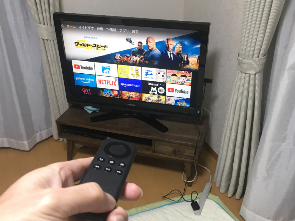 【一人で遊べるおもちゃ】おすすめランキング3位【Fire TV Stick】