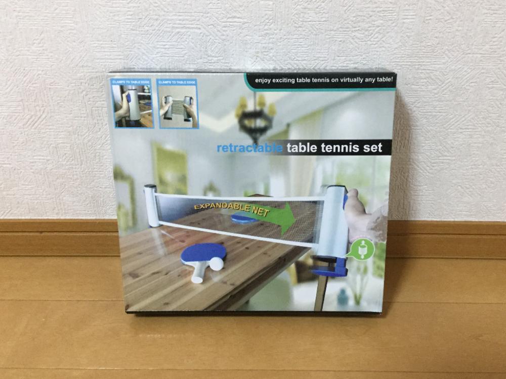 【親子で遊べるおもちゃ】おすすめランキング3位【ポータブル卓球ネット】